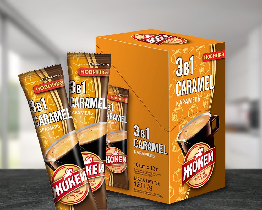 Caramel 3 в 1