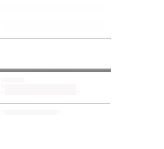 Strong 3 в 1